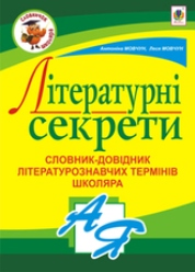 http://klas.sadzhavka.org.ua/pluginfile.php/154/course/section/92/%D1%81%D0%BB.jpg