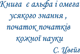 http://klas.sadzhavka.org.ua/pluginfile.php/79/course/section/25/b7.png